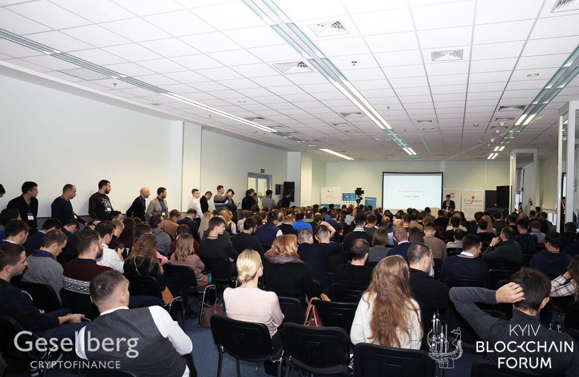 Kyiv_BF006_2017_12_15_020