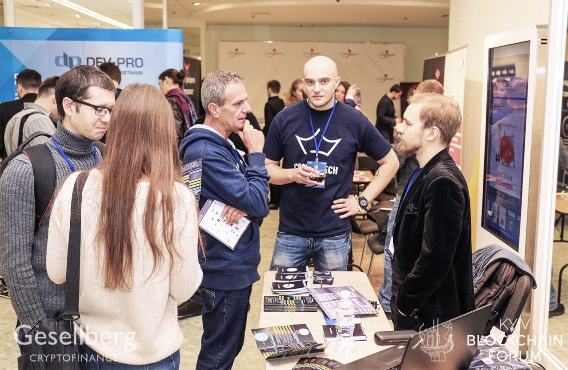 Kyiv_BF006_2017_12_15_029