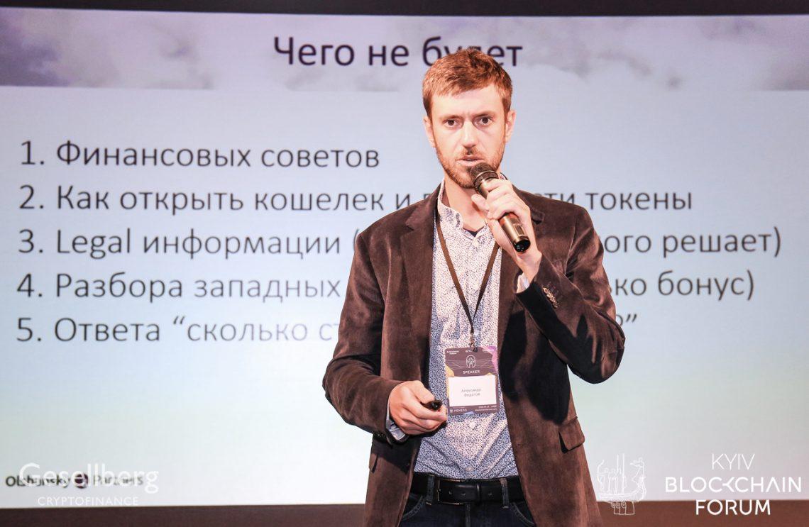 KyivBF007_2018_03_13_021
