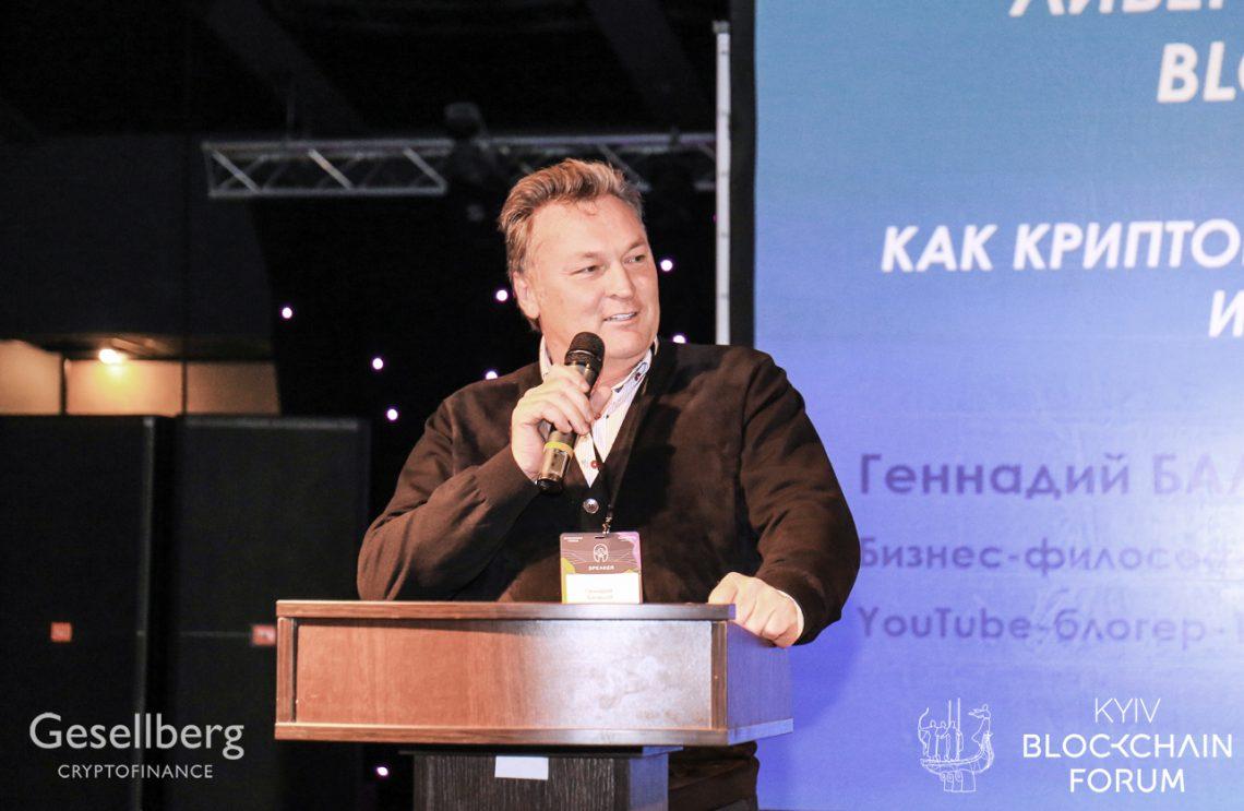 KyivBF007_2018_03_13_026