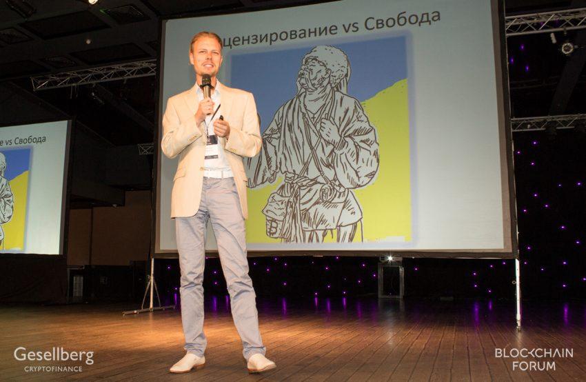 KyivBF008_2018_09_03_003