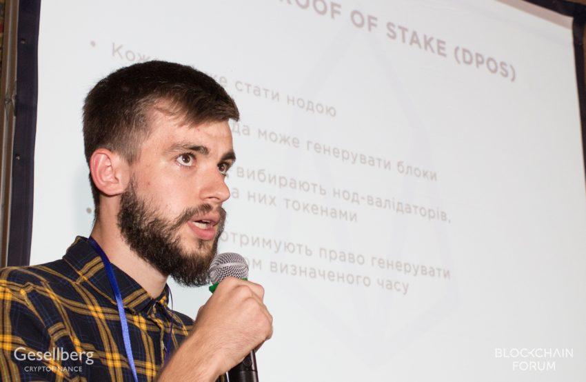 KyivBF008_2018_09_03_010