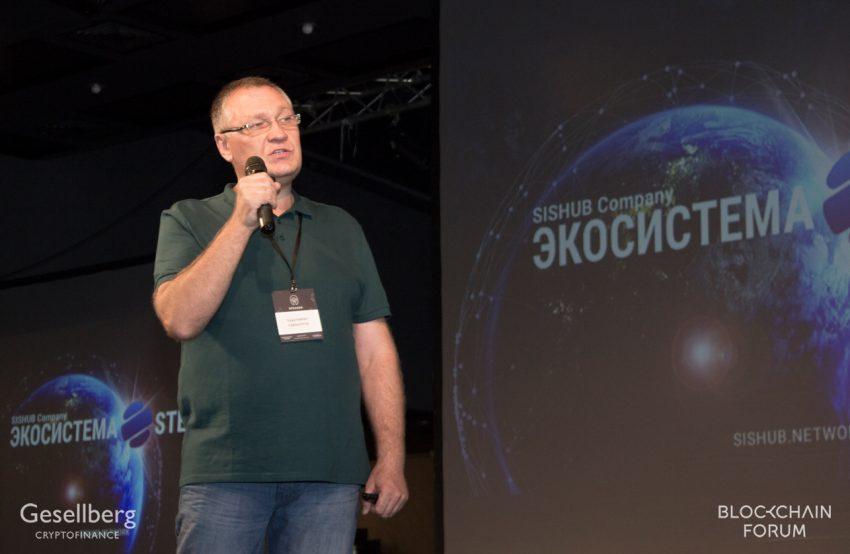 KyivBF008_2018_09_03_019
